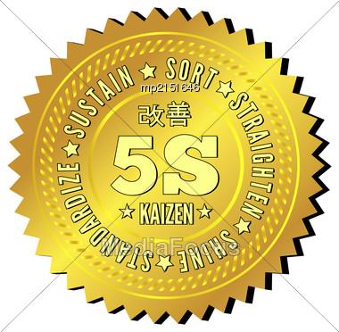 5S Methodology Kaizen Management From Japan. Sort, Straighten, Shine, Standardize And Sustain. Vector Illustration Stock Photo
