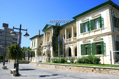 Administrative Centre In Limassol,Cyprus Stock Photo