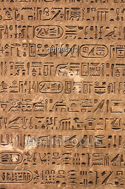 Ancient egyptian hieroglyphics on the wall Stock Photo