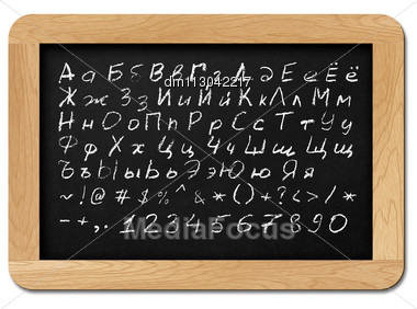 Chalkboard With RUssian Alphabet Letters, Numbers And Symbols For Your Own Text. Isolated On White. Stock Photo