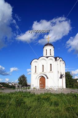 Christian Orthodox Church Stock Photo