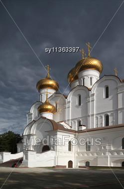 Dome Orthodox Christian Church Stock Photo
