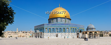 Dome Of The Rock On The Temple Mount In Jerusalem, Israel Stock Photo