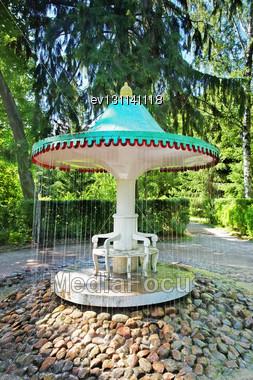 "Fountain ""Amusement Fountain"" In Pertergof, Saint-Petersburg, Russia Stock Photo"