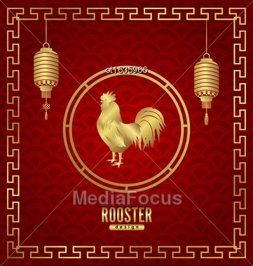 Happy Chinese New Year 2017 Card With Lanterns And Golden Rooster - Vector Stock Photo