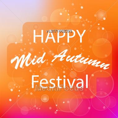 Happy Mid Autumn Modern Light Orange Backgound Stock Photo