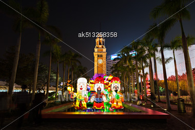 HONG KONG, CHINA - FEBRUARY 21: Chinese Lanterns Lightsup For The 2013 Chinese Lunar New Year Carnival At Clock Tower Square On February, 21, 2013 In Hong Kong, China Stock Photo