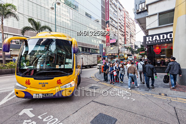 HONG KONG, CHINA - FEBRUARY 21: Public Bus And Unidentified People On February 21, 2013 In Hong Kong, China. In HK Over 90% Of Daily Journeys Are On Public Transport, Making It The Highest Rate In The Stock Photo