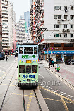 HONG KONG - FEBRUARY 21: Double Tram With Advertisements At Hennessy Rd. Road Show Provides Advertisements To The Passengers Of Public Vehicles On Febuary 21,2013 In Hong Kong Stock Photo