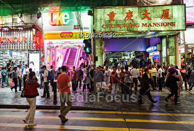 HONG KONG - MARCH 19: Chungking Mansions On March, 19, 2013, Hong Kong, China. It Is Well Known As Nearly The Cheapest Accommodation In Hong Kong Stock Photo