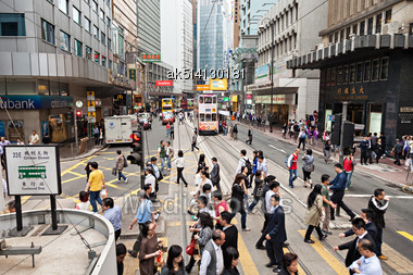 HONG KONG - MARCH 19: Public Transport On The Street On March 19, 2013 In Hong Kong. Over 90% Daily Travelers Use Public Transport. Its The Highest Rank In The World Stock Photo