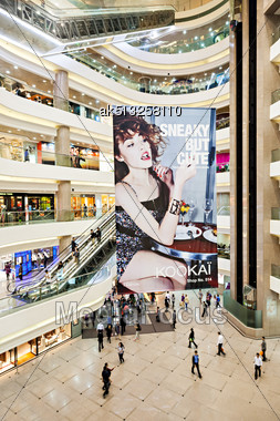 HONG KONG - MARCH 19: Times Square Interior On March, 19, 2013. Time Square Mall Is A Very Popular Shopping Place In Hong Kong Stock Photo
