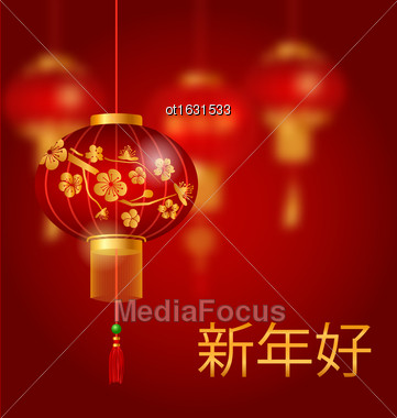 Illustration Blurred Background For Chinese New Year 2017 With Red Lanterns. Chinese Hieroglyphes: Happy Chinese New Year - Vector Stock Photo