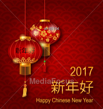 Illustration Classic Chinese New Year Background For 2017 With Traditional Lanterns - Vector Stock Photo
