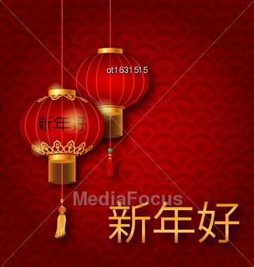 Illustration Classic Postcard For Chinese New Year 2017 With Red Lanterns. Ornamental Holiday Pattern - Vector Stock Photo