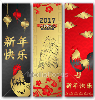Illustration Group Banners For Chinese New Year Cocks, Lunar Greeting Collection Cards, Design Templates - Vector Stock Photo