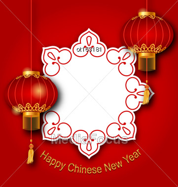 Illustration Holiday Clean Card With Chinese Lanterns For Happy New Year 2017 - Vector Stock Photo