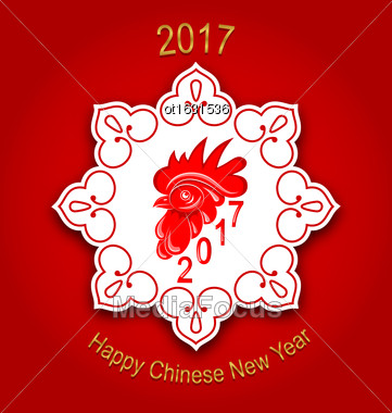 Illustration Holiday Greeting Card With Rooster For Happy Chinese New Year - Vector Stock Photo