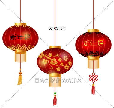 Illustration Set Of Red Chinese Lanterns Circular For Happy New Year. Lamps Isolated On White Background - Vector Stock Photo