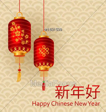 Illustration Traditional Chinese New Year Background For 2017 With Hanging Lanterns - Vector Stock Photo