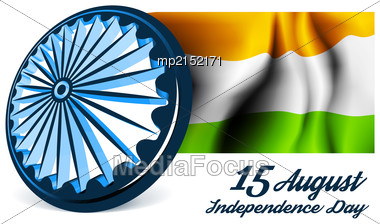 Indian Independence Day Vector Background With 3D Ashoka Wheel And Flag Stock Photo