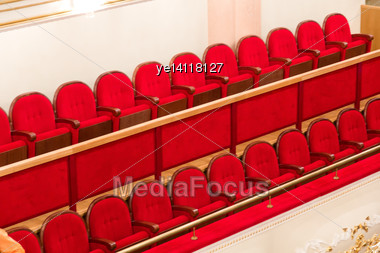 Interior Of Opera And Ballet Theatre In Samara Stock Photo