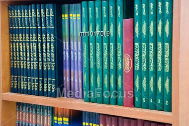 Islamic Books Library Stock Photo