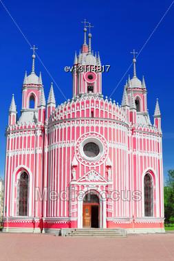 John The Baptist Birth (Chesmen) Church. Saint-Petersburg.Russia Stock Photo