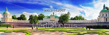 Menshikov Palace In Saint Petersburg, Panorama. Russia Stock Photo