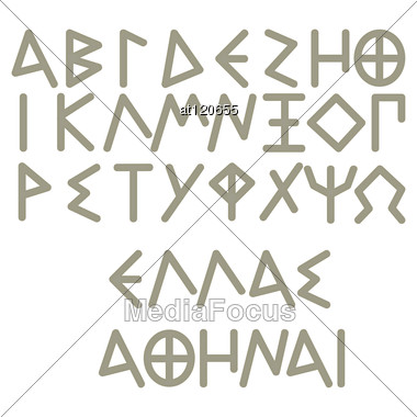 Modern Greek Alphabet In The Ancient Greek Style Stock Photo