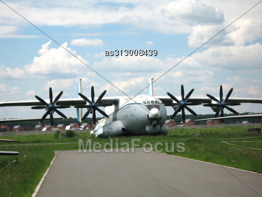 Moscow, Monino Transport Plane AN-22 On Parking. Stock Photo