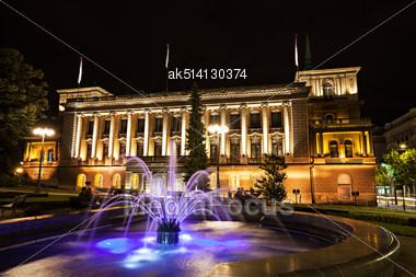 Novi Dvor Building - Presidency Of Serbia, Belgrade Stock Photo