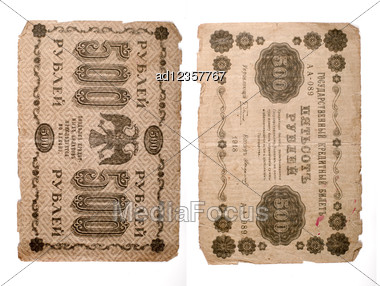 old banknotes Stock Photo