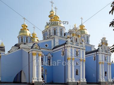 Olod Temple In Capital Of Ukraine- Kiev City Stock Photo