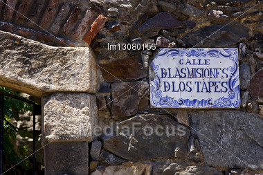 Plate And A Brick Wall In Calle De Las Misiones De Los Tapes In Colonia Del Sacramento Uruguay Stock Photo