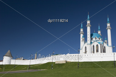 Qolsharif Mosque In Kazan City / Tatrstan Symbol Stock Photo