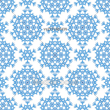 Seamless Texture On White. Element For Design. Ornamental Backdrop. Pattern Fill. Ornate Floral Decor For Wallpaper. Traditional Decor On Background Stock Photo