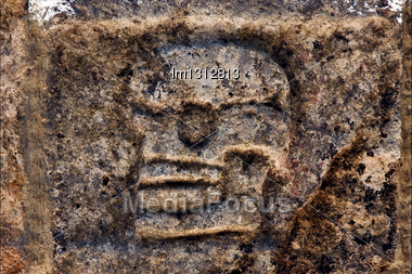 Skull The Abstract Incision In The Old Temple Of Chichen Itza Mexico Stock Photo