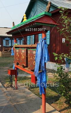 Tibetan Style Mahayana Buddhist Temple Datsan In Siberian Town Of Ivolginsk Near Ulan Ude, Russia Stock Photo