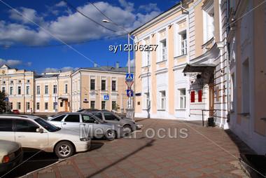 Town Street Stock Photo
