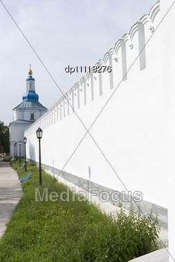 Virgin Monastery Of Raifa, Russia, Tatarstan Stock Photo