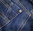 Blue Denim Jeans Texture. Background. Close Up - stock photography