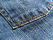 Stock Photo : Casual Stock Image: Fragment Classic Blue Fashioned Jeans