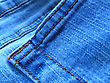 Stock Photo : Macro Pictures: Fragment Classic Blue Fashioned Jeans