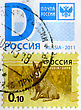 Stock Photo : Paper Pictures: RUSSIA - CIRCA 2008: Stamp Printed In RUSSIA Showing Hare Bunny Circa 2008.