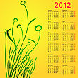 Stylish Calendar With Flowers For 2012. Week Starts On Monday.